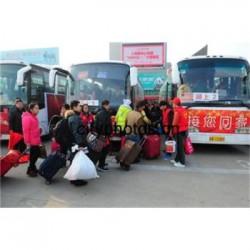 郑州到山东黄城大巴汽车线路直达车