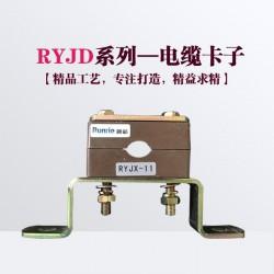 黄石电缆夹采购|融裕电缆固定夹厂家|复合材