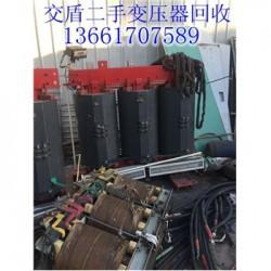 建湖钱江变压器回收二手变压器回收
