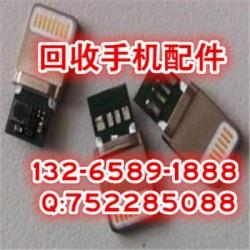 全国收购诺基亚1320手机铝合金中框/求购宏