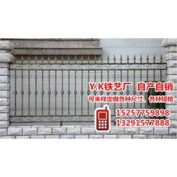 铁艺围栏价格|铁艺围栏|Y.K铁艺厂制作精巧