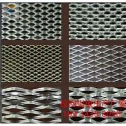 峨边铝单板拉网板批发,价格表