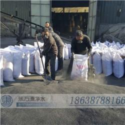 安庆无烟煤滤料性能特点
