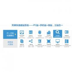 网络信息推广新资讯发产品信息\\做个人网站