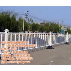 铁艺道路围栏报价|宝丰县铁艺道路围栏|【胜