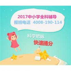 深圳高三地理政治一对一补习多少钱?高 考