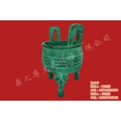 内蒙青铜器|青铜器制造厂|鼎之尊(优质商家)