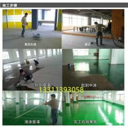 内蒙古赤峰专业环氧树脂地坪施工