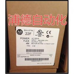 交流变频器22F-D013N104进口全新5.5KW销售