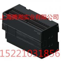 西门子CPU开出模块6ES7 322-1BF01-0AA0