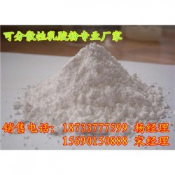河南可再分散性乳胶粉1618保质期多久