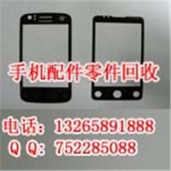 美图m6手机原装充电头上门现款收购