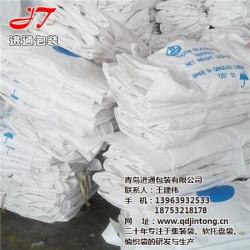 25kg编织袋价格、青岛进通包装、编织袋