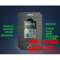 变频器品牌系列_芜湖变频器_合肥一元(查看)
