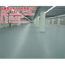 滁州耐磨地坪、安徽增品地坪厂家、耐磨地坪