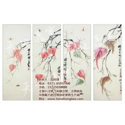 中国汴绣山水图 |中国汴绣|【天地通宝】(查