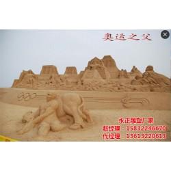 姜太公沙雕制作|广东沙雕制作|永正雕塑