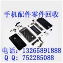 回收华为p10手机后置像头 收购华为手机外壳
