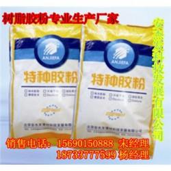 河南可再分散性乳胶粉1218有质量问题管退货