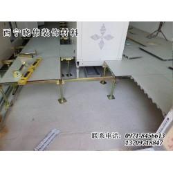 青海机房防静电地板哪家的好 青海铝合金防