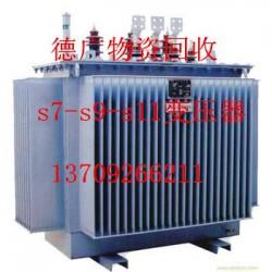 商洛变压器回收 商洛变压器回收价格高 商洛