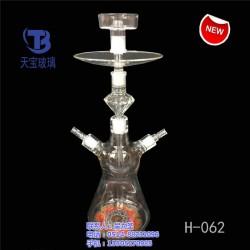 玻璃水烟壶批发、玻璃水烟壶、天宝玻璃厂
