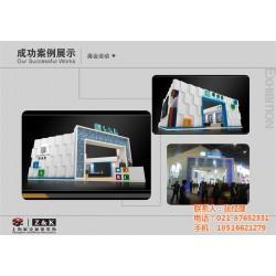 展览策划设计公司_上海展克_昆明展览策划设