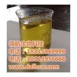 领航生物醇油品质优良|环保生物醇油|环保生