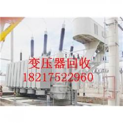 浙江椒江区废旧电缆线回收站价高揽货源
