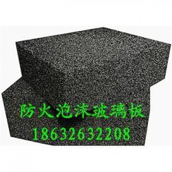 工布江达县玻璃保温板厂家
