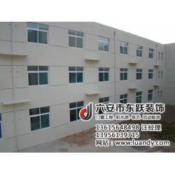东跃公司诚信服务、塑钢门窗加工、塑钢门窗