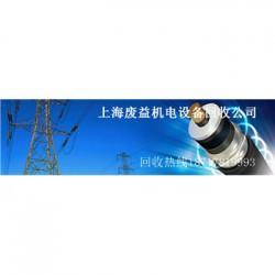 浙江临海市高压电缆线回收站回收论坛
