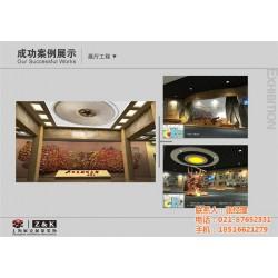 贵州展览策划设计公司、展览策划设计公司、