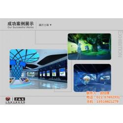 展览策划设计公司_上海展克_甘肃展览策划设