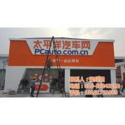 北京展览搭建公司_天艺博采