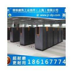 上海全钢防静电地板,上海全钢防静电地板专业施工报价