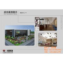 上海展克(图)、四川展览策划设计公司、展览
