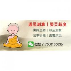 大仙斩桃花方法
