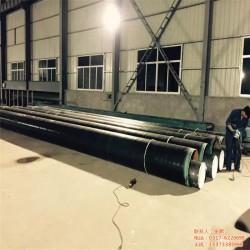 孟村保温钢管|保温钢管|华盾管道