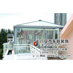 东跃公司诚信服务(多图)、滁州阳光房厂家哪