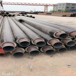 小区供暖保温钢管_保温钢管_华盾管道