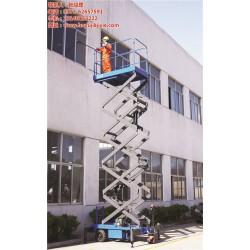 郑州6米升降机|【豫捷机械】|郑州6米升降机