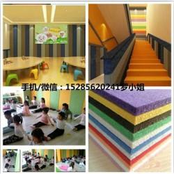 遵义市早教室墙面吸音板,幼儿园环保彩色纤