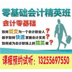 重庆沙坪坝区好的初三寒假补习机构在哪里』