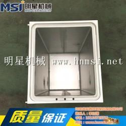 铝合金壳体生产厂家|铝合金壳体|明星机械