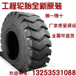 工程轮胎供应,优惠的工程轮胎就在神力
