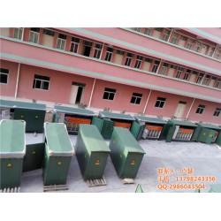 安浩电气OEM(图)_滁州充气柜厂家_充气柜