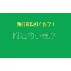 日照小程序公司*小程序烟台制作*滨州小程序