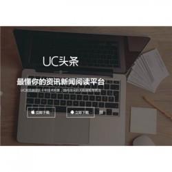 潍坊小程序公司/济宁小程序代理/济宁小程序