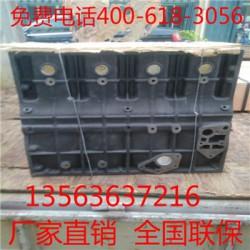 华源莱动4D30Y柴油机喷油器铜套价格